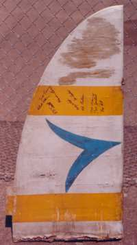 Rudder of a 77th Sentai fighter